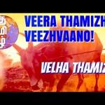 வீரத்தமிழன் (Veera Thamizhan) , I Support Jallikattu