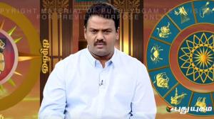 Vastu Consultant Andal P.Chockalingam's Live Programme Video 3