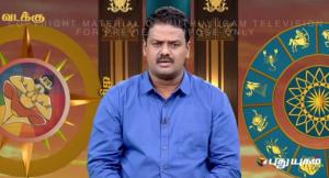 Vastu Consultant Andal P.Chockalingam