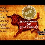 Documentary of Jallikattu - Save Jallikattu